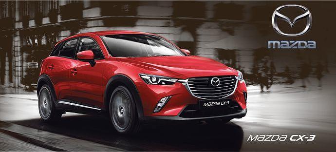 Mazda CX3_2017