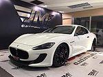 Maserati GranTurismo S Aut.  STRADALE