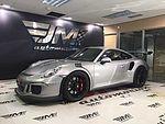 Porsche 911 Coupé GT3 RS PDK