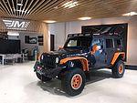 Jeep Wrangler Unlimited 3.6 Rubicon Aut. Rubicon